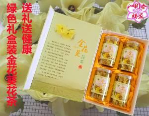 金花葵花茶养生茶花蕾茶黄蜀葵花草茶保健茶土特产茶叶绿色礼盒包邮