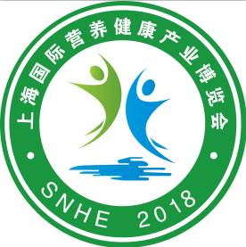 2018第十届上海国际有机食品及绿色食品展览会