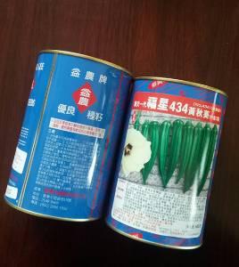 福星434秋葵種子
