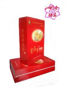 金花葵花茶養生茶花蕾茶黃蜀葵花草茶保健茶土特產茶葉紅色禮盒包郵
