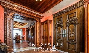 长沙市原木家具厂原木酒柜、原木鞋柜门定做真很漂亮